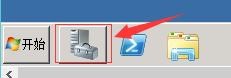 windows2008搭建安裝iis7教程