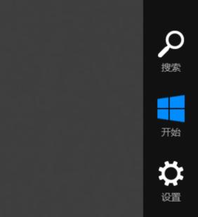 windows2012 iis8绑定网站域名