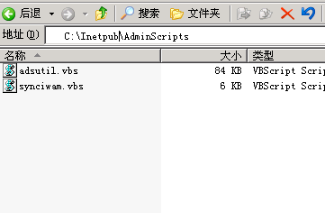 windows2003 64系統iis6程序池設置為32位方法(圖1)
