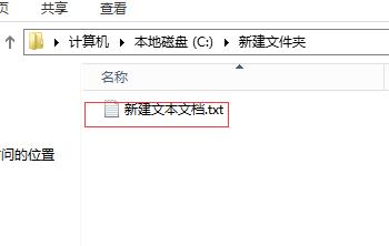 windows 2012系統如何顯示文件后綴名(圖3)