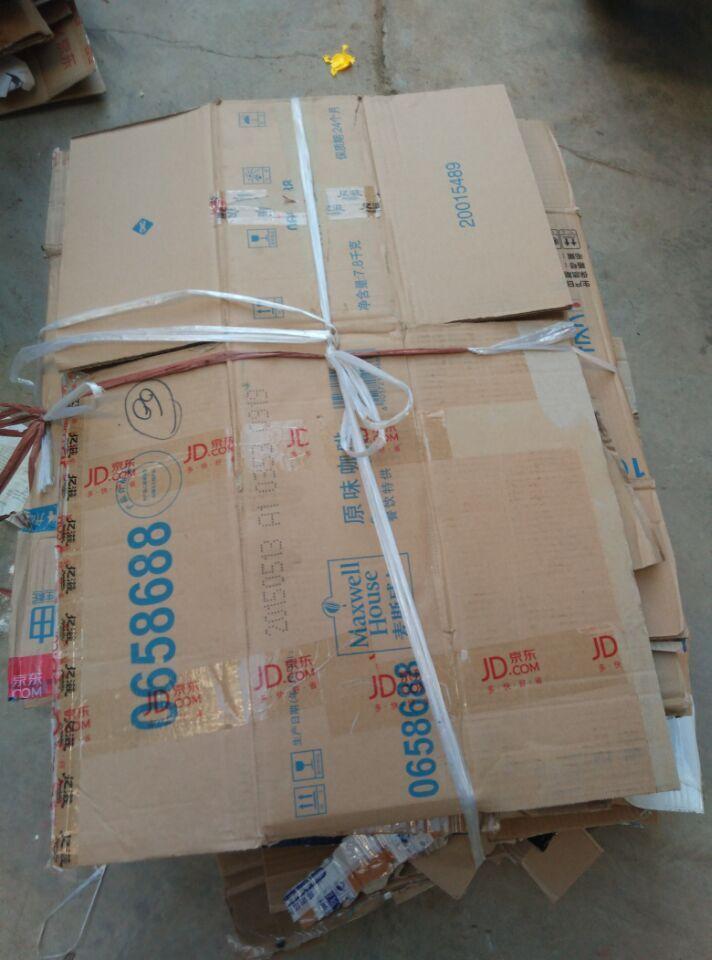 把快递包装盒卖了(图1)
