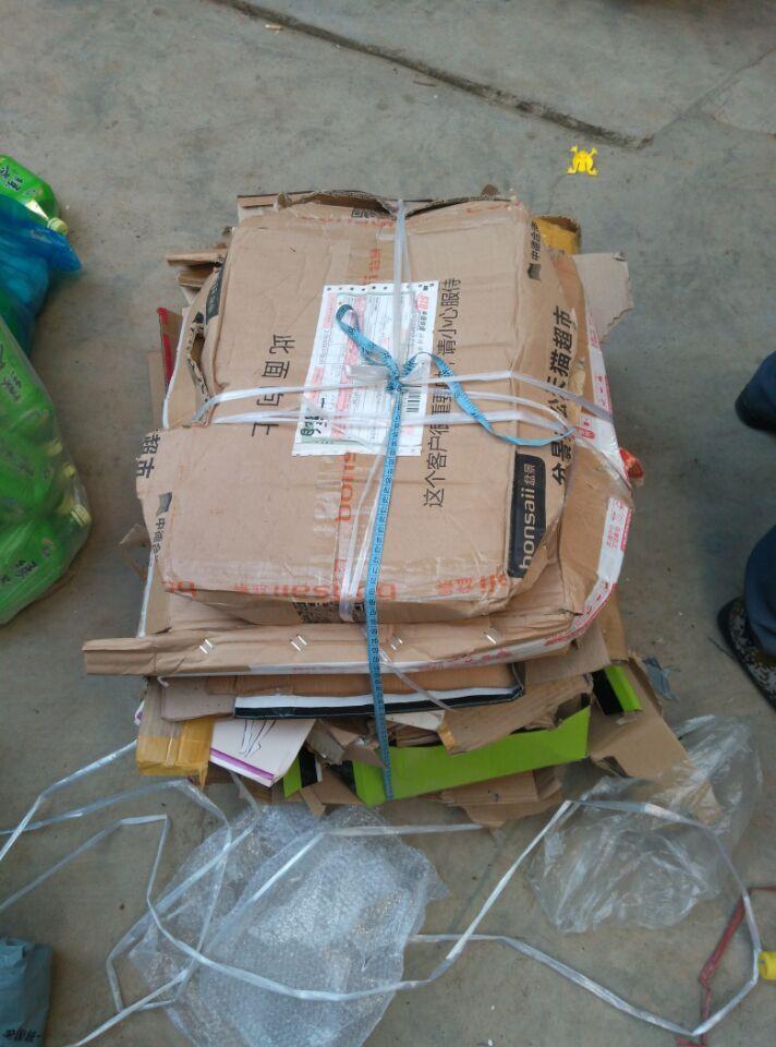 把快递包装盒卖了(图2)